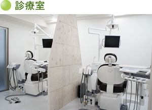 サニースマイル歯科クリニックphoto